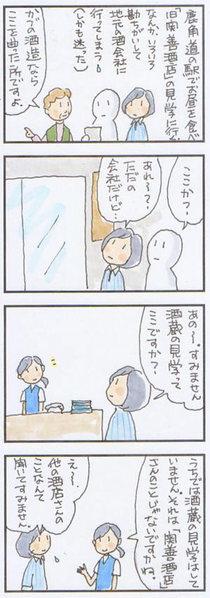 150709a_3