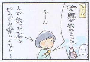 160507b